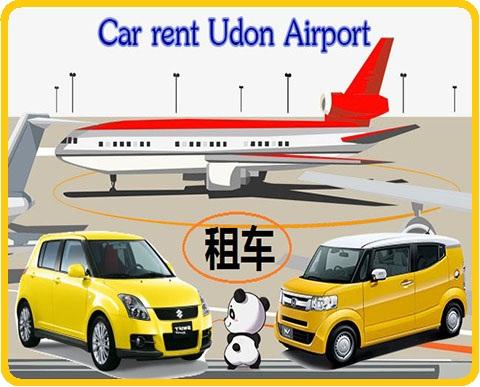 รถเช่าสนามบินอุดร บริการรถเช่า ทั้งขับเองหรือพร้อมคนขับ ราคาถูก รับส่งให้ท่านถึงที่ สดหรือบัตร หรือชำระ ผ่านระบบอิเล็คทรอนิกส์ก็ได้ ไม่มีบัตรเครดิตก็เช่าได้ 租车 机场 Udonthani 开车自己 有了司机 支付所有类型。 Car Rental Udon Airport Car Hire either by yourself or with driver. inexpensive Send the car to the address. Cash or card or electronic payment. or rent a car without a credit card. Thank you.