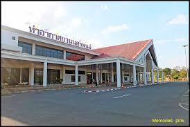 www.groupcarrent.combranch=Nakhonphanom กรุ๊ปคาร์เร้นท์ รถเช่าสนามบินนครพนม บริการเช่ารถ รับ ส่ง ถึงที่